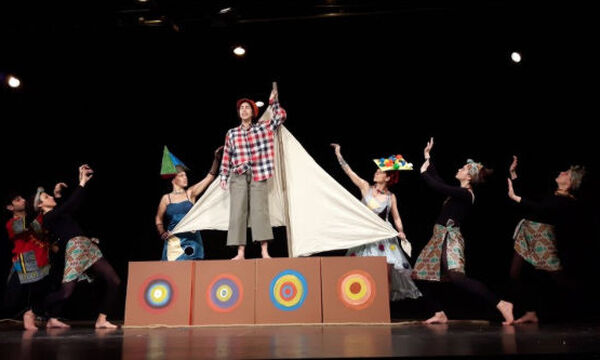 «Jazz for Kids: η ιστορία ενός ρυθμού»: Μουσικοθεατρική παράσταση για παιδιά