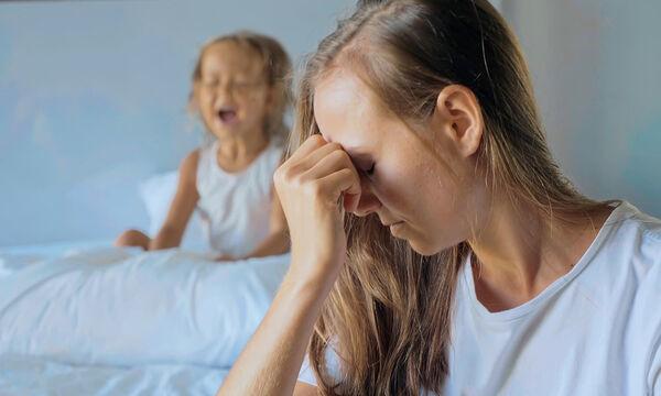 Χαμένη στη μητρότητα… Πού πήγε η γυναίκα που ήσουν κάποτε;