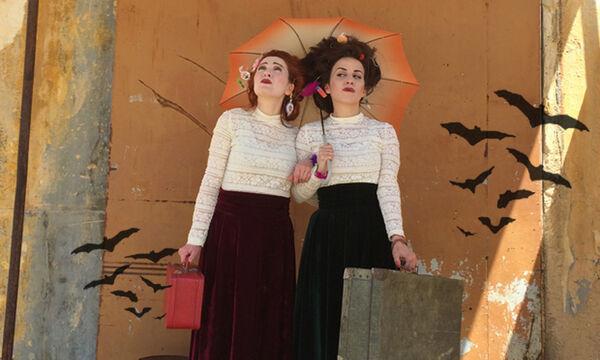 «Οδέττη και Βλασία - Οι μάγισσες των παραμυθιών»: Κωμικό musical για παιδιά