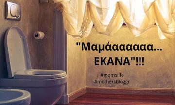 Τι σημαίνει να είσαι μαμά μέσα από 13 αστεία και αληθινά γνωμικά για τη μητρότητα (pics)