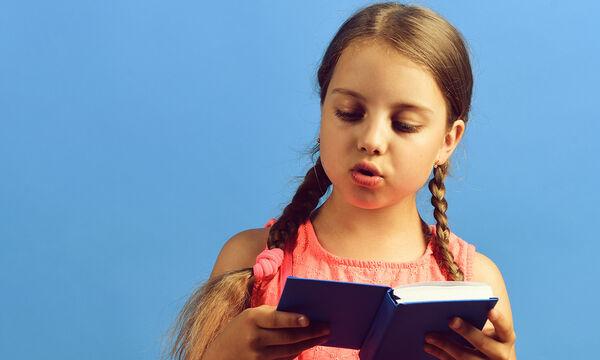 Παγκόσμια Ημέρα Διαβάζω δυνατά ή World Read Aloud Day