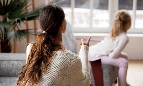 Πριν μιλήσεις στο παιδί σου καλό είναι να σκέφτεσαι πρώτα