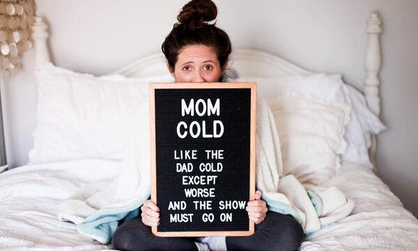 Μαμά εξομολογείται το πόσο δύσκολο είναι το να είσαι μια… μαμά με γρίπη! (pics)