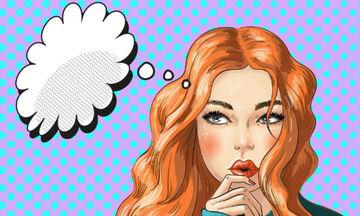 Πώς πιστεύεις ότι είσαι σαν ερωμένη; Κάνε το τεστ και μάθε