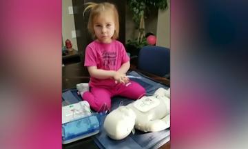 Κοριτσάκι δύο ετών μαθαίνει πώς να δίνει τις πρώτες βοήθειες και είναι απλά εκπληκτική! (vid)