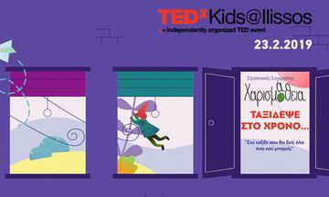 Το NESQUIK® σας καλεί σε ένα δημιουργικό ταξίδι στον χρόνο στο φετινό TEDxKids@Ilissos!