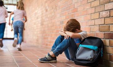 Bullying στα σχολεία: Ο ρόλος του περιβάλλοντος στην αντιμετώπισή του (vid)