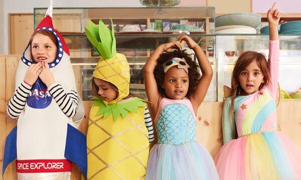 Φέτος τις Απόκριες στην H&M θα βρεις φανταστικές παιδικές αποκριάτικες στολές