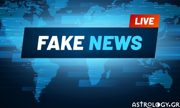 Φήμες και ψευτιές σπέρνουν αβεβαιότητα και πλάνες