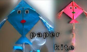 Πώς να φτιάξετε έναν χαρταετό μαζί με τα παιδιά σας (vid)