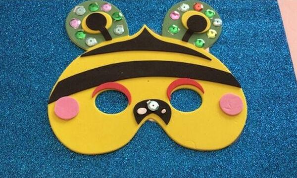 Μάσκα μέλισσα: Εύκολη κατασκευή για να τη φτιάξετε μαζί με τα παιδιά (vid)