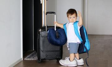 Ετοιμάζεστε για οικογενειακό ταξίδι; Θα χρειαστείτε αυτή τη βαλίτσα