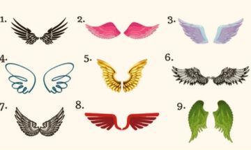 Διάλεξε ένα από τα 9 ζευγάρια φτερών και δες πού έχεις την προστασία των αγγέλων