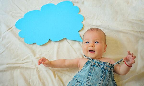 Ανάπτυξη ομιλίας μωρού: Βοηθήστε το να μιλήσει μέσα από δραστηριότητες και παιχνίδια (vid)