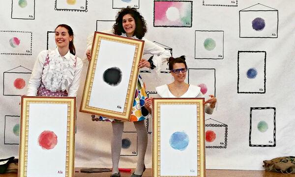 «Η Λία και η Τελεία»: Θεατρική παράσταση για παιδιά με θέμα τη μοναδικότητα του κάθε παιδιού