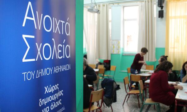 Ανοιχτή πρόσκληση για δράσεις στα Ανοιχτά Σχολεία του δήμου Αθηναίων - Καλοκαίρι 2019