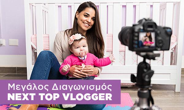 Next Top Vlogger: Μήπως είσαι εσύ το νέο «αστέρι» του YouTube;
