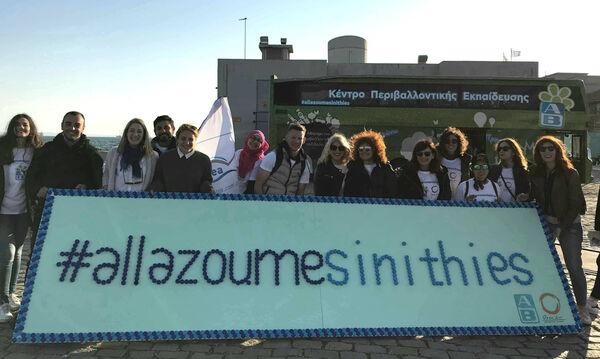 ΑΒ Βασιλόπουλος: Το Κινητό Κέντρο Περιβαλλοντικής Εκπαίδευσης & Ανακύκλωσης ταξίδεψε στη Θεσσαλονίκη