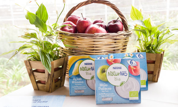 Nestlé: Παρουσίασε το 1ο βρεφικό βιολογικό επιδόρπιο γάλακτος της σειράς NaturNes® Bio