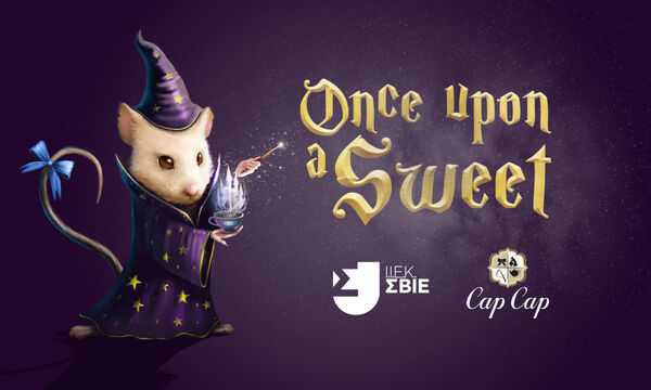Once upon a sweet: Κορυφαίος διαγωνισμός ζαχαροπλαστικής από τη ΣΒΙΕ και το CAP CAP!