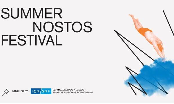 Summer Nostos Festival, 23 – 30 Ιουνίου 2019: Επιστροφή στα καλύτερά μας καλοκαίρια!