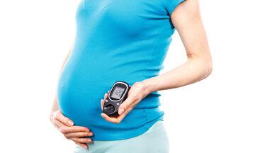 Διαβήτης στην εγκυμοσύνη: Αιτίες, επιπτώσεις και θεραπεία