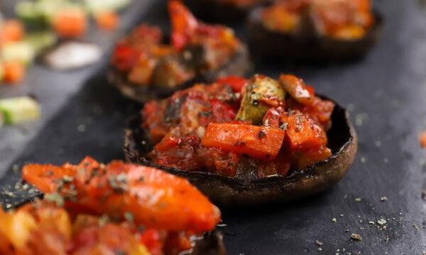 Συνταγή για πεντανόστιμα μανιτάρια γεμιστά με λαχανικά