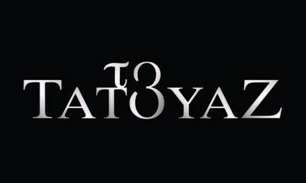 """Συγκλονιστικές οι εξελίξεις στο """"Τατουάζ"""" - Νεκρή η Κασσάνδρα"""
