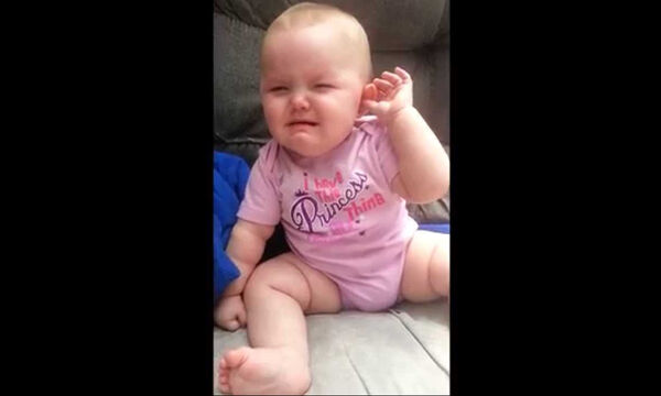 Το κλάμα αυτού του μωρού είναι μοναδικό - Αξίζει να το δείτε (vid)