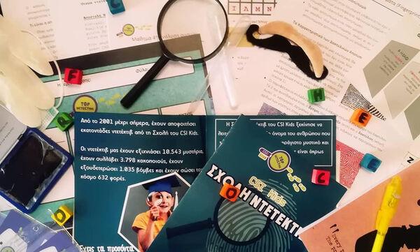 CSI Kids: Οι καλύτερες προτάσεις... μυστηρίου για μικρούς και μεγάλους!