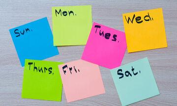 Ποια μέρα της εβδομάδας ευνοείσαι;
