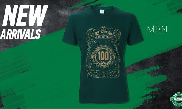 Επετειακή σειρά 100 χρόνων στο Paoshop: Ανανεωμένη σειρά συλλεκτικών t-shirts για όλη την οικογένεια