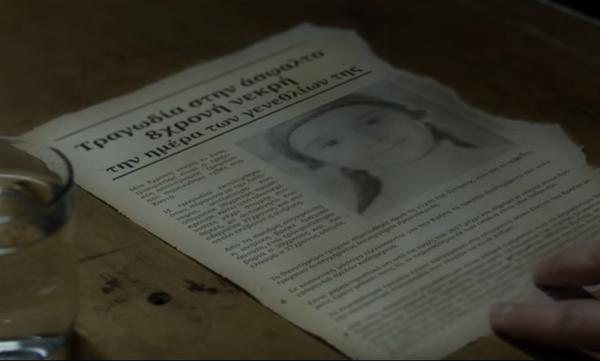 «Τραγωδία στην άσφαλτο - 8χρονη νεκρή ανήμερα των γενεθλίων της»- Βίντεο που συγκλονίζει