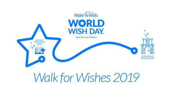 Η L'Oréal Hellas στηρίζει το Make-A-Wish και τον φιλανθρωπικό περίπατο Walk For Wishes