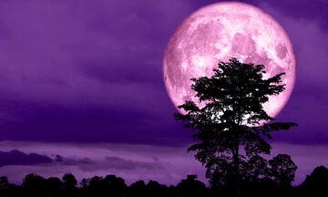 Σήμερα 19/04: Ροζ Πανσέληνος Απριλίου - Πρόσεξε μη γύρει η τραμπάλα