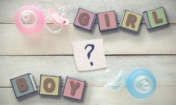 Πότε να κάνω σεξ για κορίτσι και πότε για αγόρι; (vid)