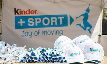 Το Kinder+SPORT βρέθηκε για 5η συνεχή χρονιά δίπλα στα παιδιά και τον αθλητισμό