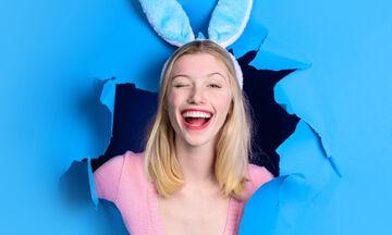 Ξέρουμε πώς θα γιορτάσεις το Πάσχα!