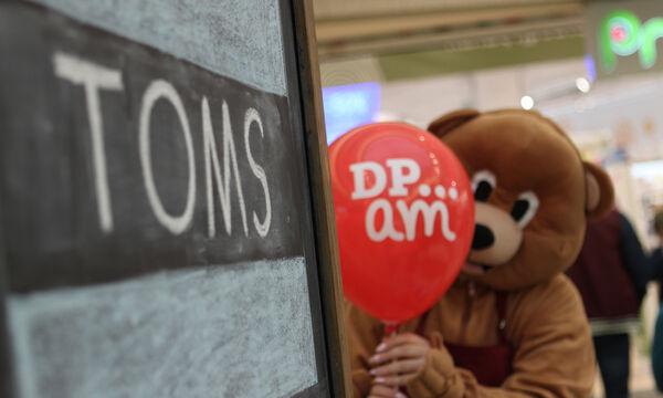 Η DPAM και η TOMS μαζί για τα Παιδικά Χωριά SOS