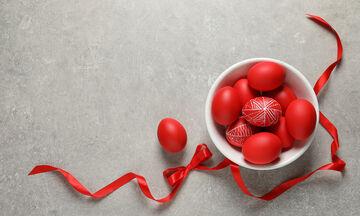 Πώς να αφαιρέσετε τους λεκέδες από τη βαφή αυγών