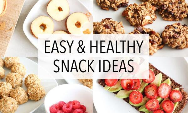 Έξυπνες και εύκολες ιδέες για υγιεινά σνακ (vid)