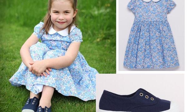 Το φόρεμα και τα πάνινα της Charlotte: Πόσο κοστίζουν και που μπορείς να τα αγοράσεις