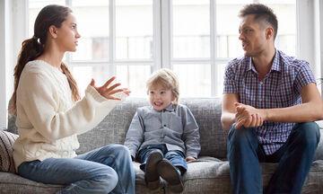 Τι πρέπει να κάνουν οι γονείς όταν δεν έχουν κοινή στάση στον τρόπο διαπαιδαγώγησης του παιδιού τους