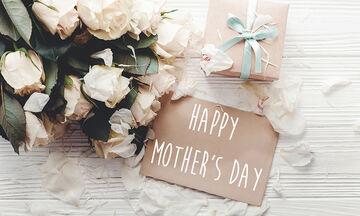 Γιορτή της Μητέρας 2019: Δεκεπέντε υπέροχες ευχές και μηνύματα για τη μαμά σας