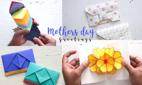 Τέσσερις  πρωτότυπες και όμορφες κάρτες που θα συγκινήσουν τη μητέρα σας (vid)
