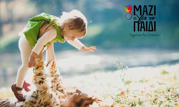 Η Ένωση « Μαζί για το Παιδί» στηρίζει τις μητέρες που μεγαλώνουν τα παιδιά τους σε δύσκολες συνθήκες