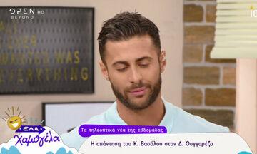 Νέα τηλεοπτική κόντρα ξεκινάει! Ο θυμός του Βασάλου για τον Ουγγαρέζο και η απάντησή του on air!