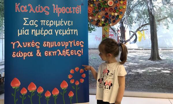 Η ΑΒ Βασιλόπουλος γιόρτασε την Ημέρα της Μητέρας στο Παιδικό Μουσείο της Αθήνας