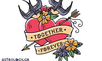Πέντε ζευγάρια που είναι φτιαγμένα για να είναι μαζί για μια ζωή
