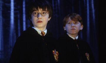 Έχεις βιβλίο του Harry Potter; Δες αν κοστίζει 80.000 ευρώ